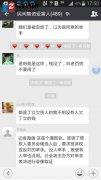 浙江省东阳市人民法院公告