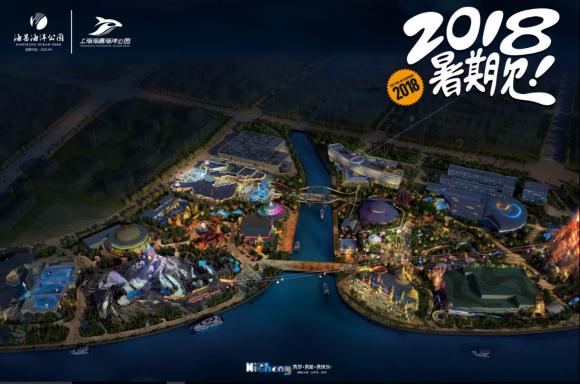 上海海昌海洋公园名称正式确定万张体验票免费派送