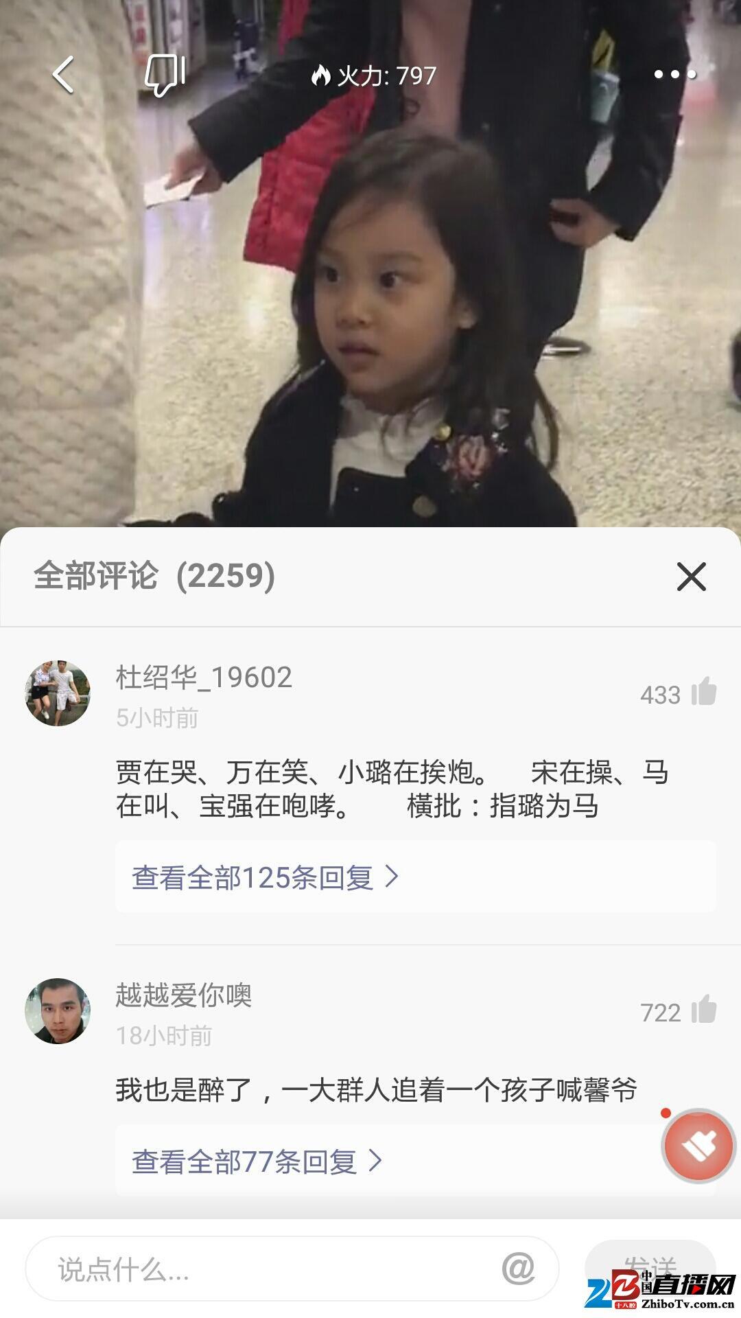 """娱乐圈炸开锅机场偶现小甜馨 网友追喊""""馨爷""""鬼脸回应"""