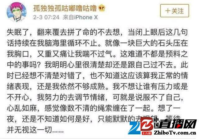 网曝:李小璐出轨PGoneg事件 经纪公司发照片已和好