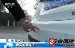 男子花46万买新奔驰 却发现车子出过事故