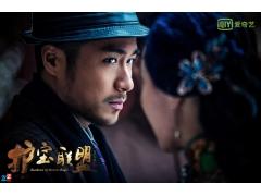 郭明翔与王博《护宝联盟》假戏真做
