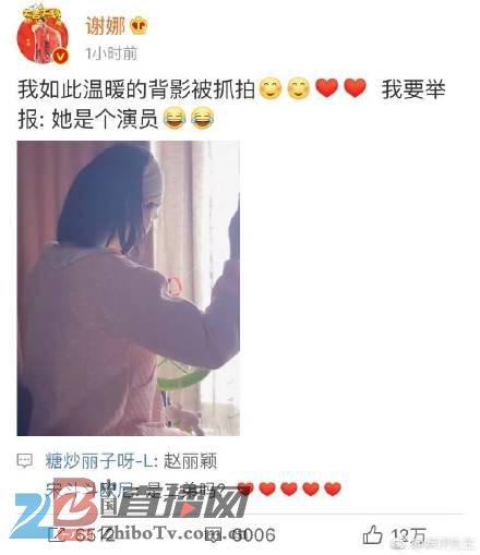 """谢娜""""慈母""""引针线 赵丽颖变明星摄影师?"""
