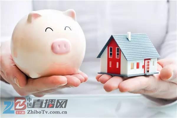 贷款没还清的房子怎么买卖?有件事情一定要提前做