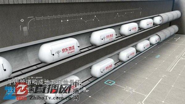 京东签约美国磁飞机公司,想在地下用磁悬浮送快递
