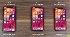 2018年新iPhone外型命名全曝光 全部都是刘海屏