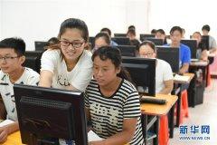 河北景县:学技能助就业