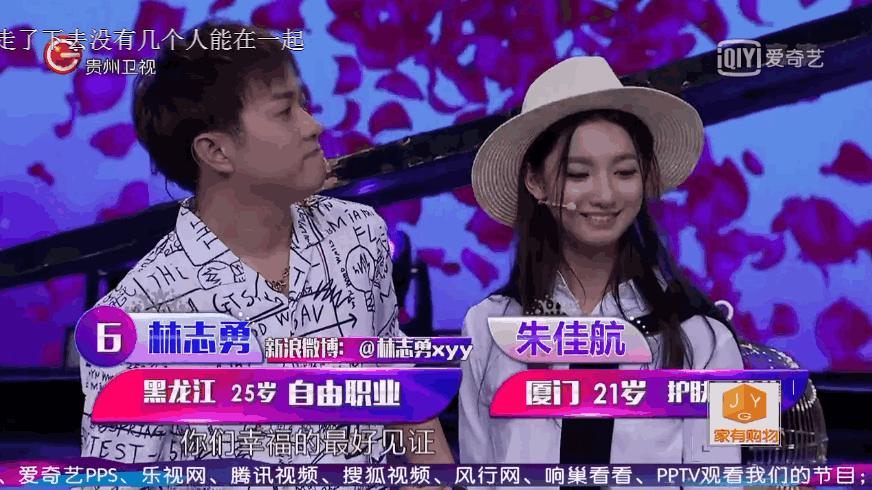 《非常完美》林志勇牵手朱佳航 郭爽大哥现场唱歌祝福