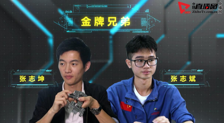 系列纪录片《技赢未来》湖南卫视8月28日全国首播