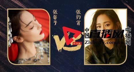 张馨予婚后首秀,在《我就是演员》和同台张钧甯飚戏,亮点十足