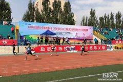 张家口市体育传统项目学校田径精英赛举办