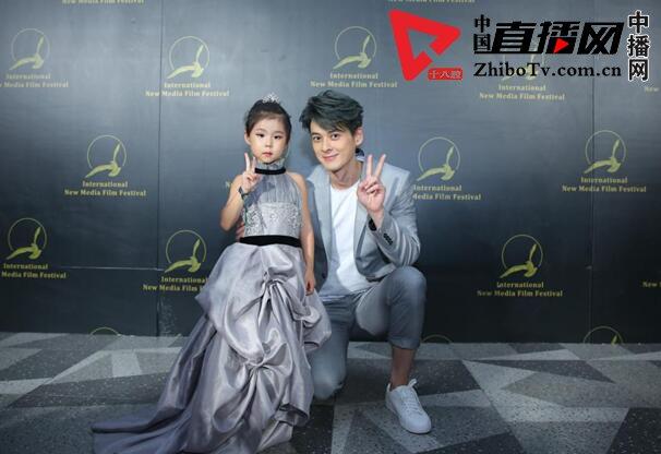 金海鸥国际新媒体影视周开幕 双琪影视小童星亮相红毯