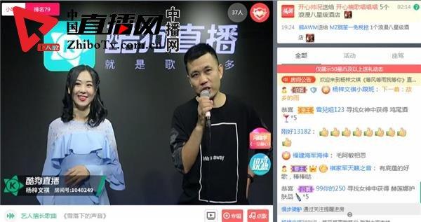 杨梓文祺首唱《幸福连连看》 与童星合唱惊艳酷狗网友