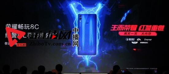 荣耀畅玩8C正式发布 两天一充大内存1099元起