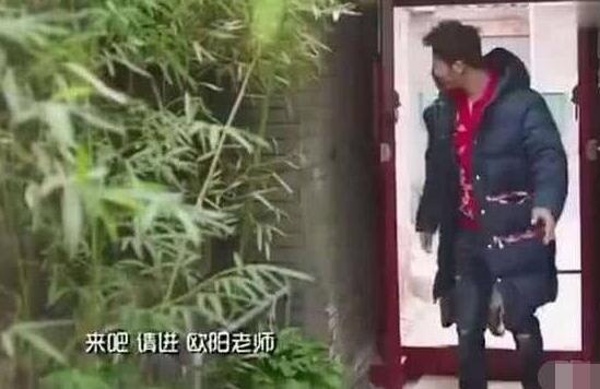 价值9亿?李晨北京二环四合院内景曝光 内饰低调充满了