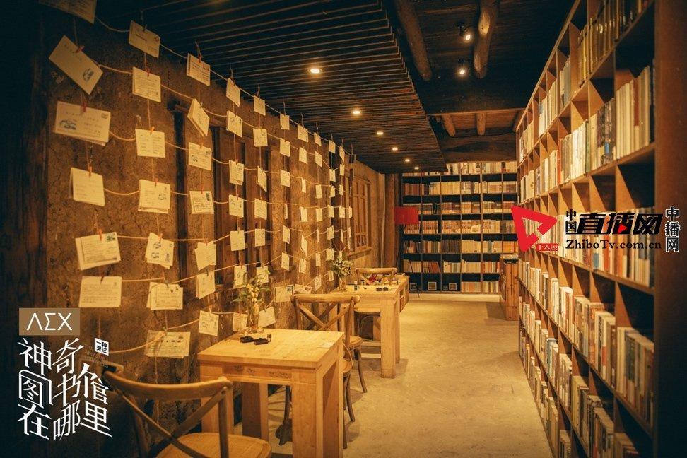 国内唯一图书馆美学生活真人秀《神奇图书馆在哪里》定档10月25日