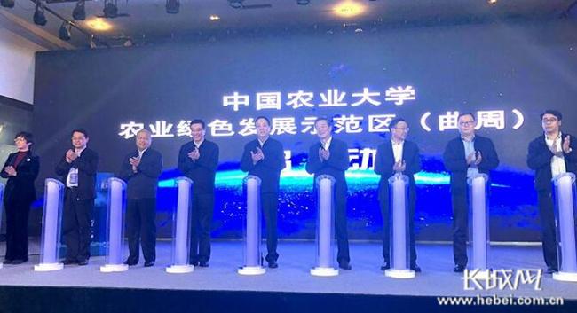 中国农业大学农业绿色发展示范区(曲