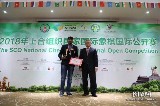 2018上合组织国家国际象棋公开赛在邢