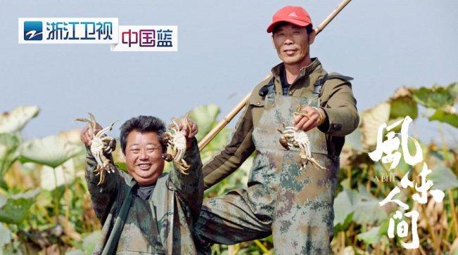 浙江卫视《风味人间》首播口碑爆表 当晚豆瓣开分高达9