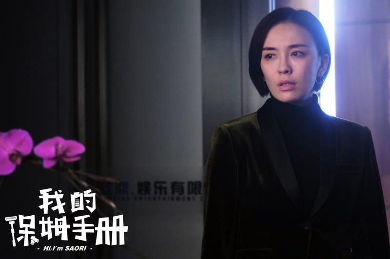 """《我的保姆手册》十一月上线 吕佳容发掘""""演员的无限"""