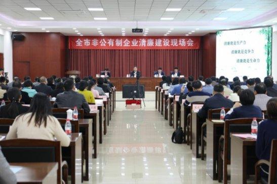 """浙江杭州市非公企业清廉建设坚持""""四个必须"""""""