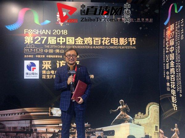 《要活着去天堂》第27届中国金鸡百花电影节在佛山万达影城展映