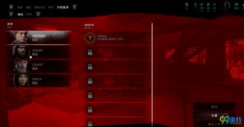 超杀行尸走肉怎么设置游戏全屏 超杀行尸走肉怎么设置