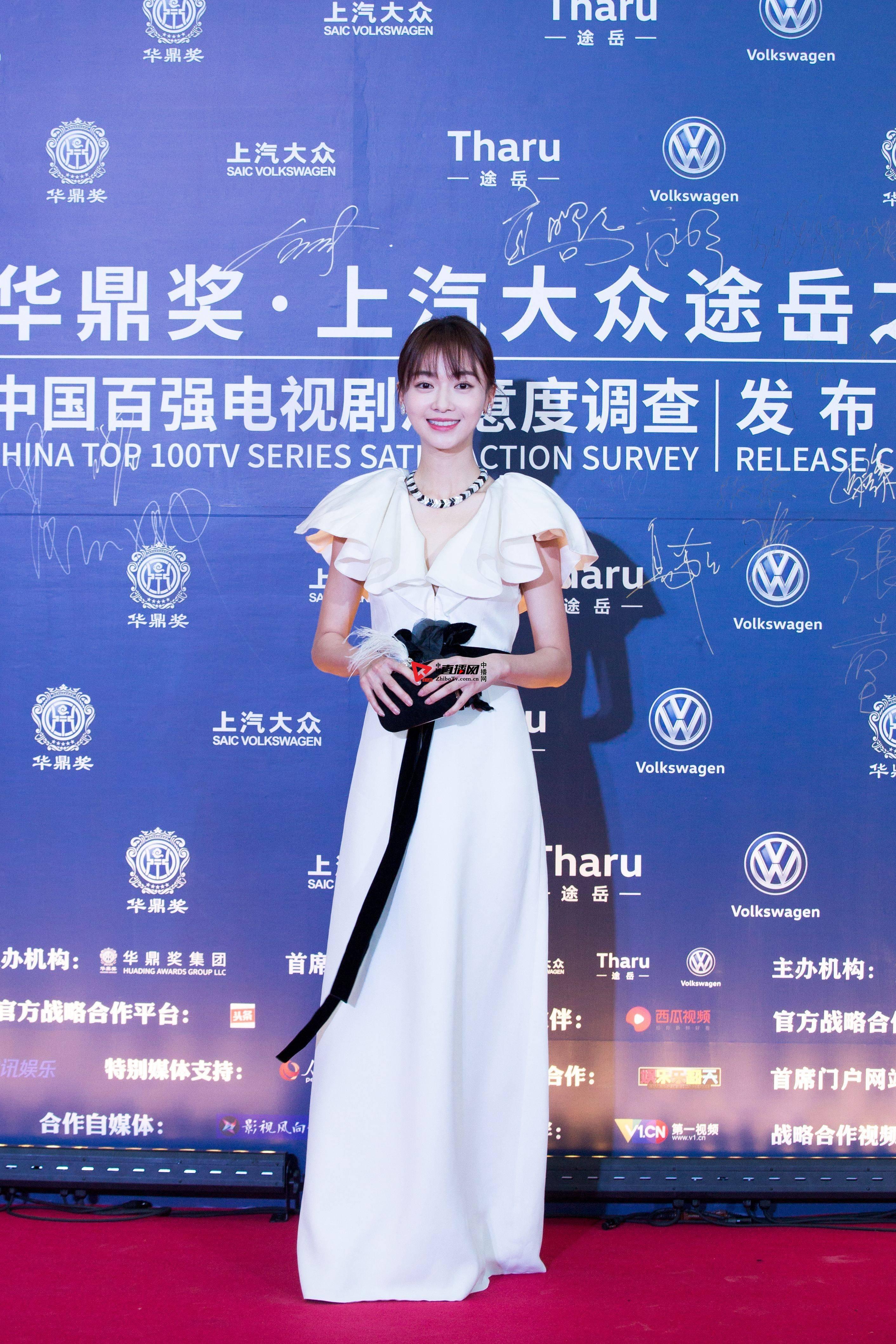 吴谨言获华鼎奖古装题材最佳女演员奖 白裙优雅气质清纯