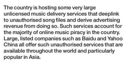 腾讯音乐赴美IPO 背后是一个开放的行业生态