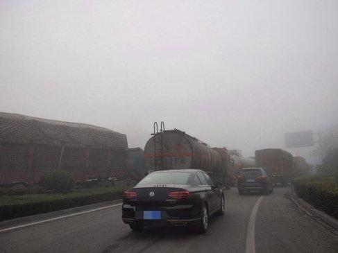 大雾天气 河北多条高速部分站口关闭