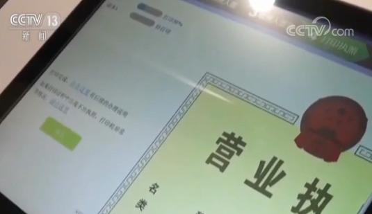 支持民营企业在行动・北京:精准制导
