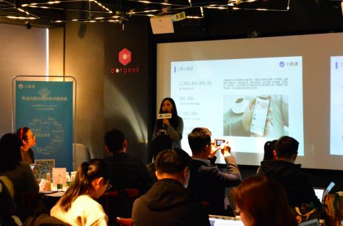 小鹅通在京举办好课联盟媒体分享会 众