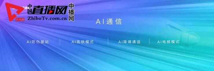 幻彩渐变,2400万AI自拍,荣耀10青春版重磅发布