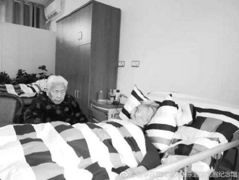 """94岁""""慰安妇""""幸存者彭仁寿去世 曾控"""