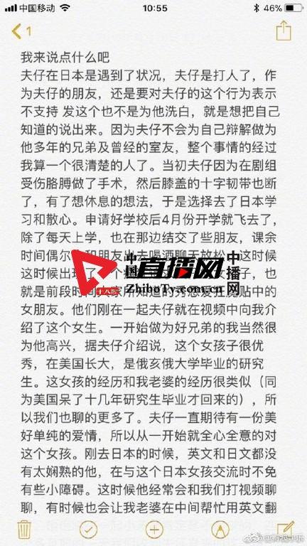 【实锤or反转】蒋劲夫前女友流产 女方家族与黑道有染被威胁支付10亿元