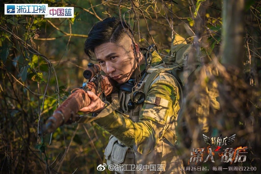 《特种兵之深入敌后》定档11月26 羿坤