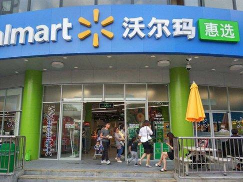 沃尔玛智能惠选超市广州首店开业 扩张