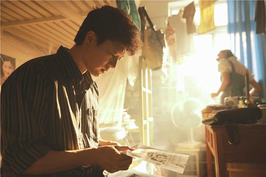 《中国合伙人2》定档12.18 凌潇肃倾情致敬创业者