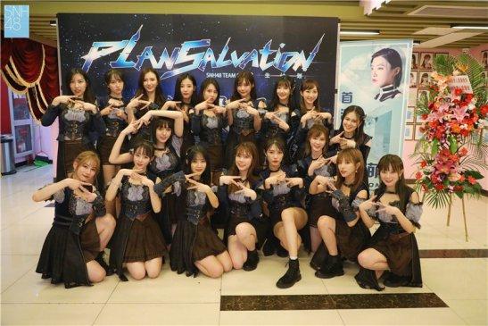 SNH48原创公演《重生计划》盛大首演 S