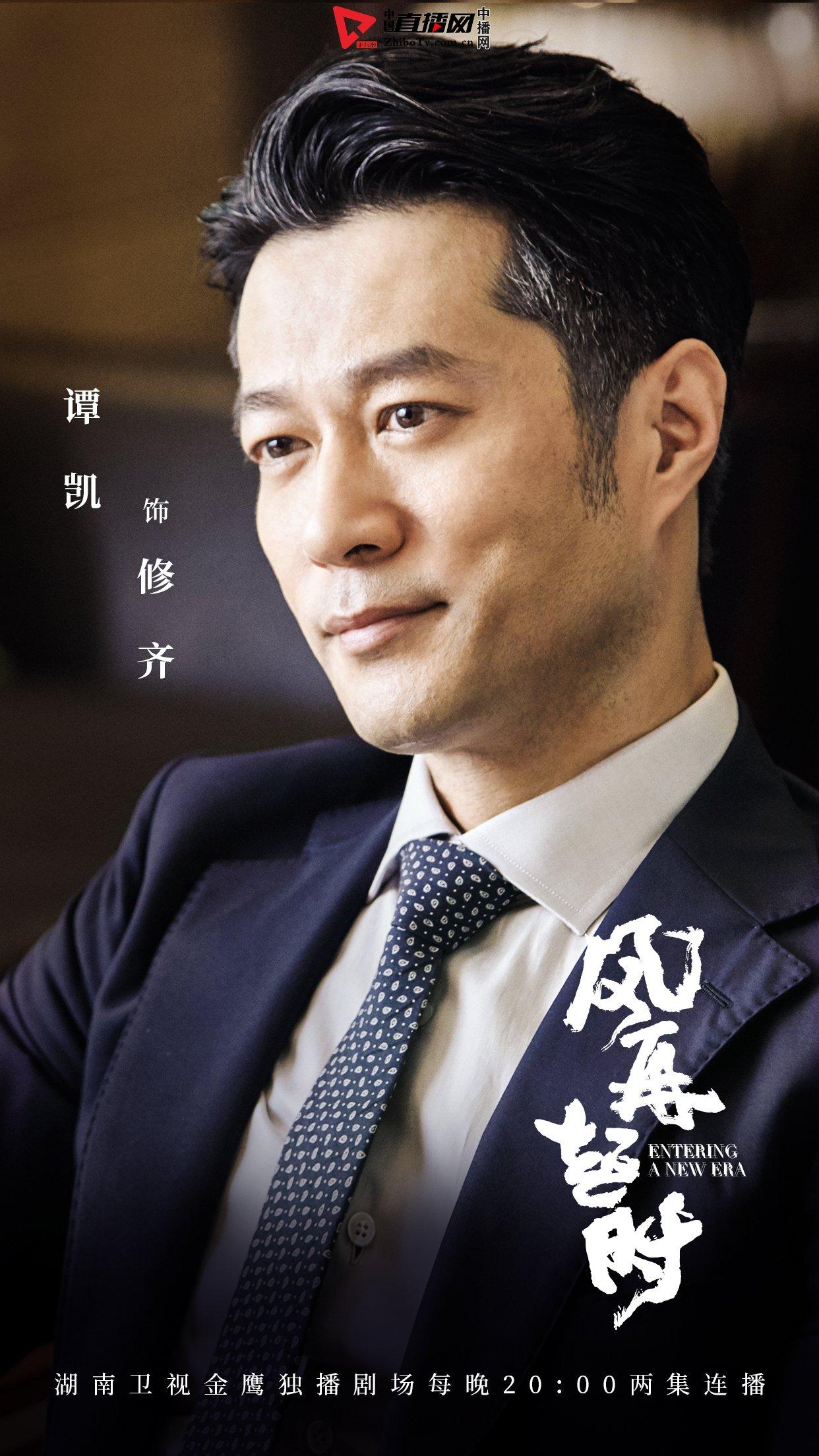 """《风再起时》谭凯再上演""""霸道总裁"""" 出手帮扶永江厂"""