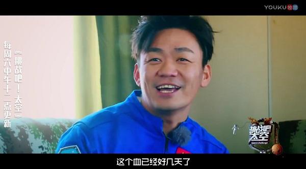 """吴宣仪《挑战吧太空》和任务死磕到""""吐""""坚"""