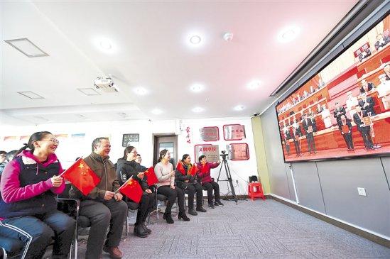 河北省干部群众收听收看庆祝改革开放40周年大会抒发奋