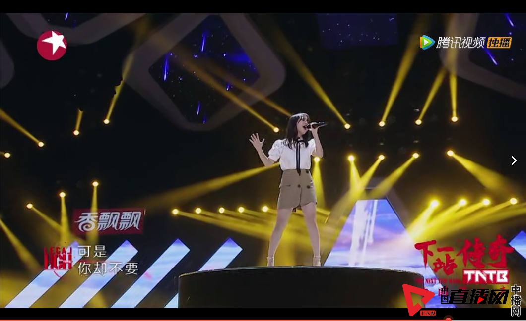 《下一站传奇》陈乐一惊喜翻唱《你的名字》感动全场