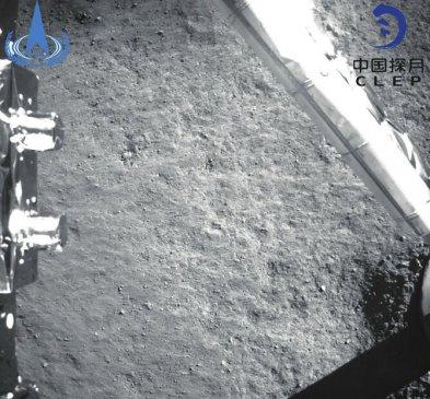 嫦娥入广寒!人类探测器首次月背软着陆 揭开古老月球