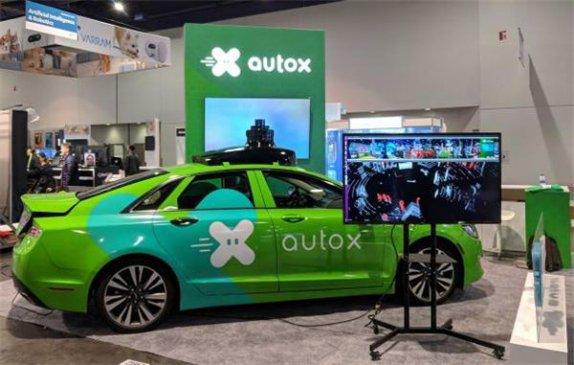 2019CES展现中国力量,AutoX发布首个