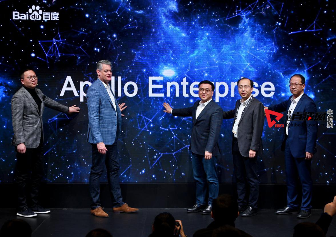 "2019CES""东方献礼"":百度Apollo3.5版本、Apollo Enterprise重磅发布"