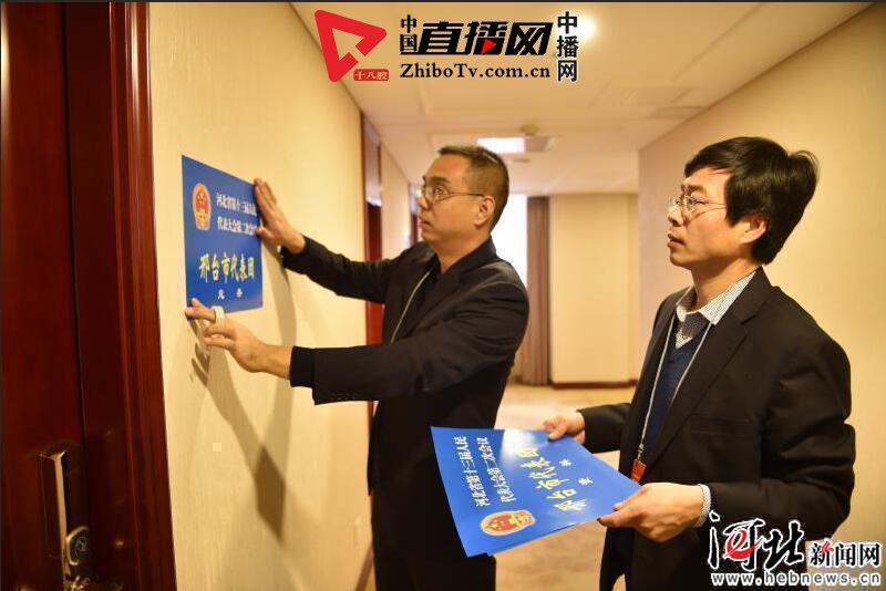 河北省两会开幕在即代表委员陆续抵石报到