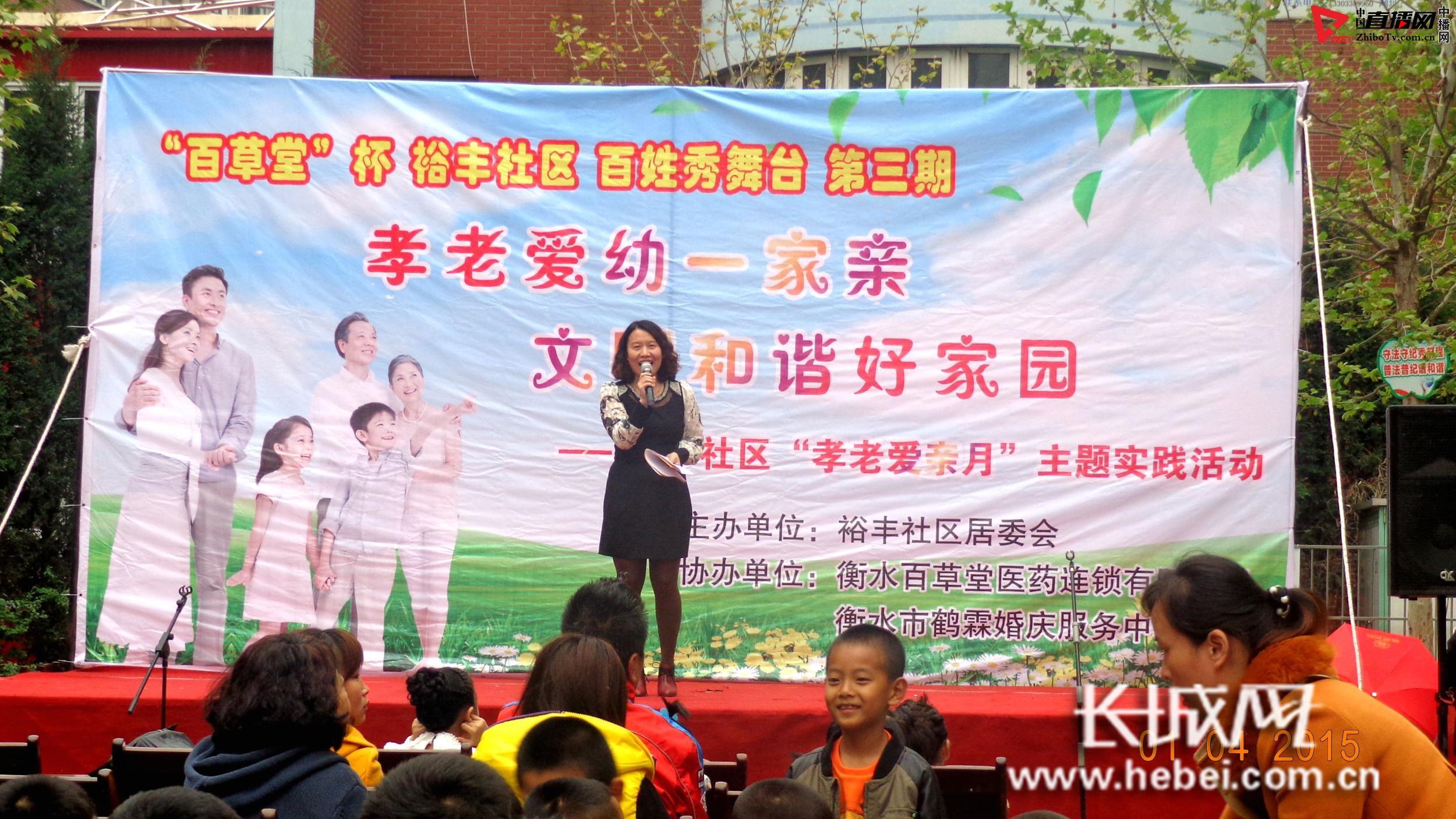 """代表委员长镜头⑧刘师伟:做居民的""""小巷总理"""""""