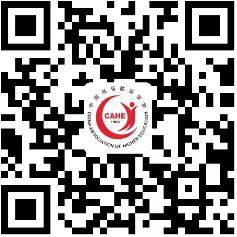 中国高校创新人才培养研讨会暨2018年度全国高校学科竞