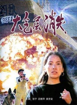 动物历险《动物出击》导演冯小宁专访